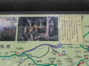 事件の足跡をわかりやすく説明する椋神社境内の掲示板