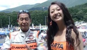 この号のアシスタントは、2012年 ALTA GALSの林紗久羅さん、22歳。